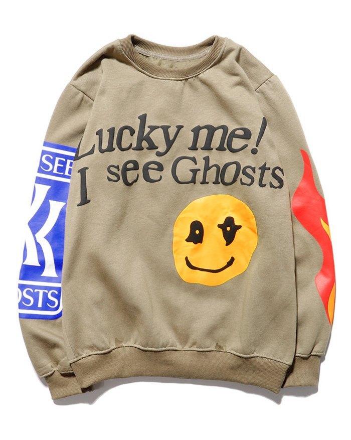 Smile Letter Print Sweatshirt - Khaki M