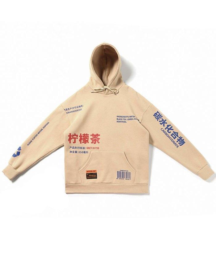 Sweat à capuche imprimé chinois pour hommes - Kaki S