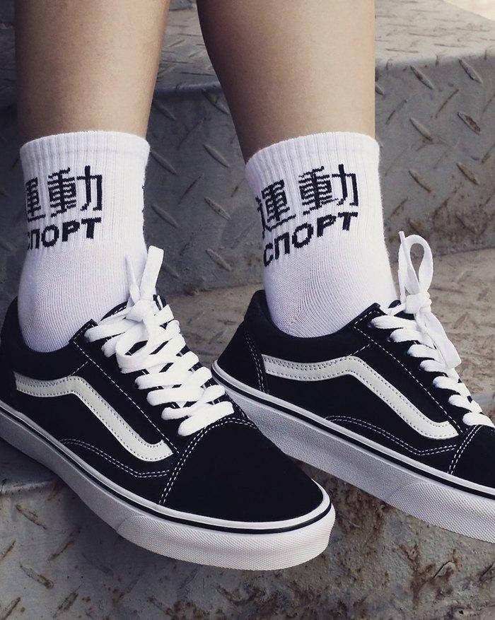 Chaussettes imprimées Harajuku - Blanc ONE SIZE