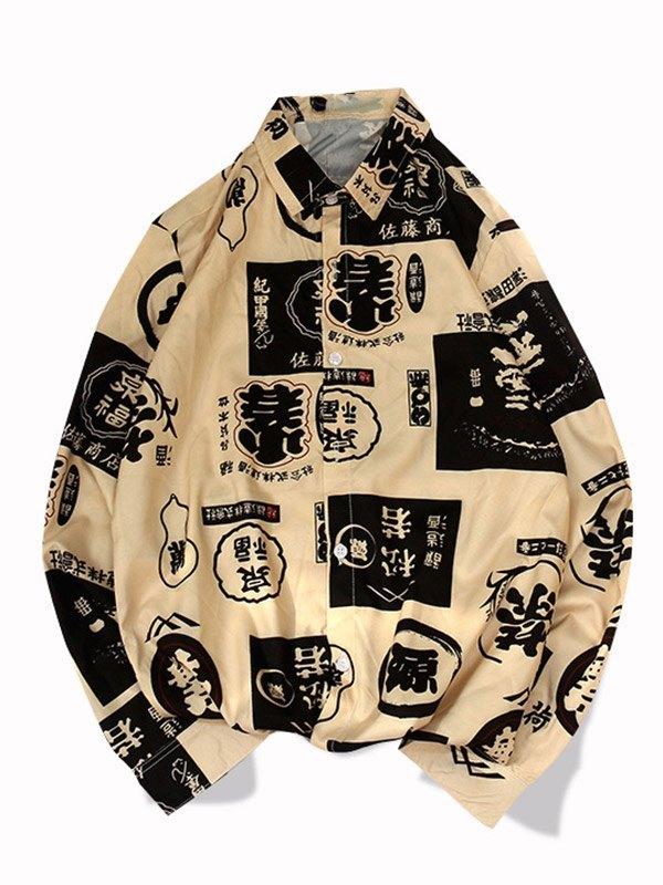 Chemise boutonnée à logo imprimé pour hommes - Kaki S